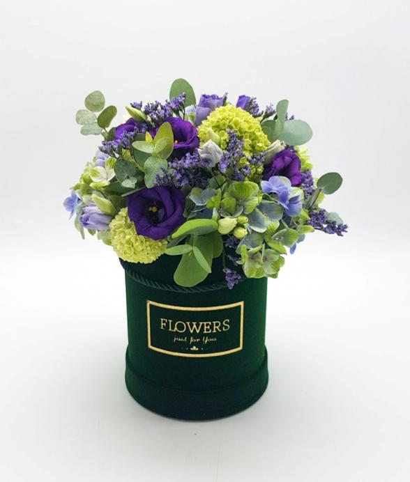 """Box kwiatowy """"Butelkowa zieleń midi"""""""